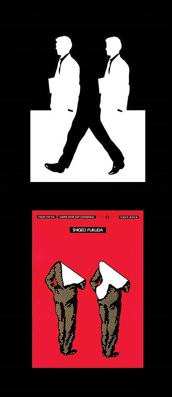 日本视觉设计大师福田繁雄的视错觉海报
